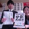 中国新聞社様が取材に来てくださいました!!