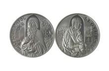 Pavol di Levoca, moneta argento
