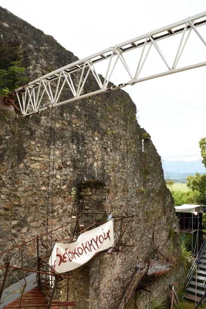 Nephelokokkygia auf der Burg