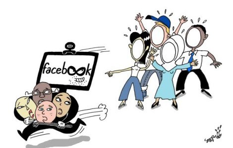 huir_facebook