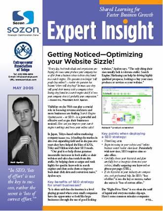 Expert Insight Newsletters3