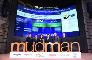 MM-1st-Trading-Day-S700