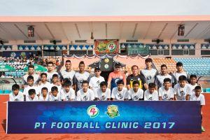 PTG football