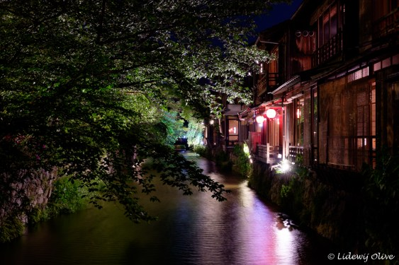 Gion by night 2, Kyoto