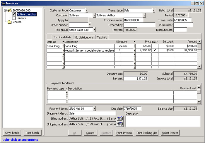 21st Century Accounting - Entering a Sales Invoice