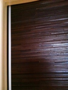 One panel leather door detail 225x300 Sharing Solutions...