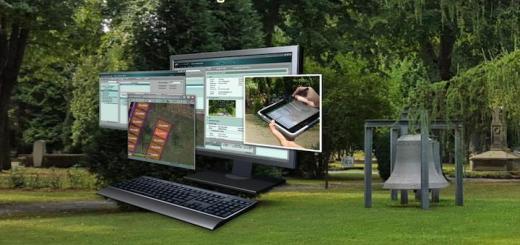 Die Archikart Friedhofsverwaltung bietet vielfältige Funktionen für Organisation, Verwaltung und Kontrolle von Friedhöfen