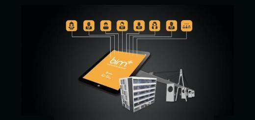 Auch 2017 bietet Nemetschek bim+ zur kostenlosen Nutzung an