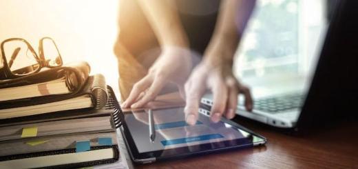 InCaTec Solution präsentiert auf der INservFM 2017 Lösungen für Industrie, Handel und Immobilienmanagement
