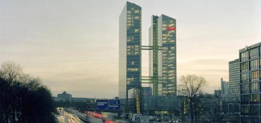 In den Münchner Highlight Towers findet einer der beiden Infotage zu Spartacus FM im Oktober statt - Foto: Lars20070, CC-BY-SA 4.0
