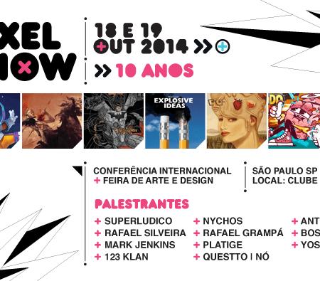2014-08-16-PixelShow