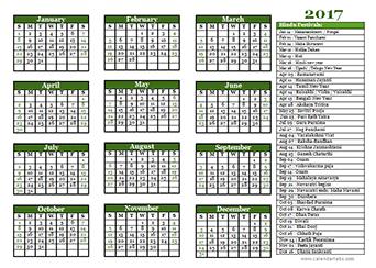 Event Calendar Plugin For Wordpress Sikh Festivals – Sikh Sikhism Religious Calendar 2017