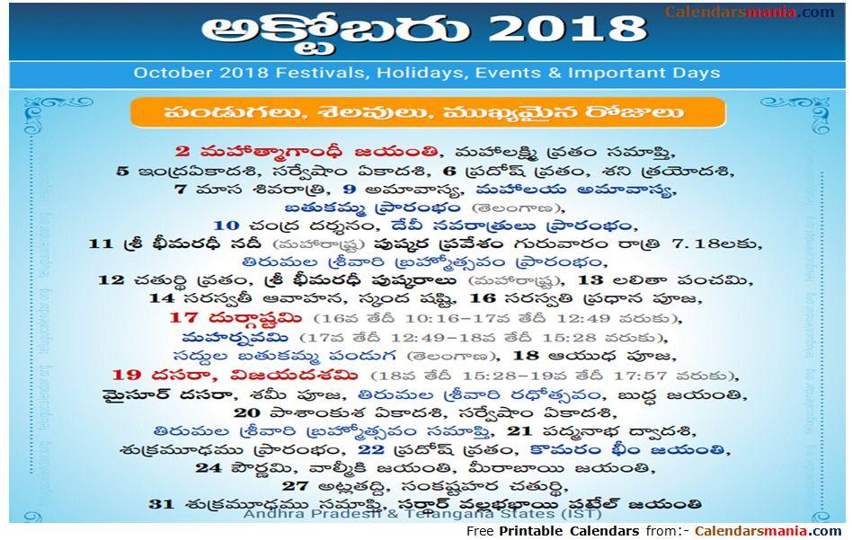 October 2018 Calendar Telugu Holidays - BestChristmasDealsORG