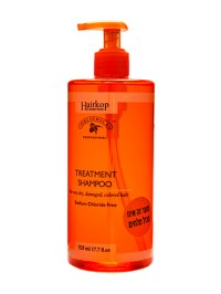 Treatment Obliphicha Shampoo for Very Dry Damaged Colored Hair
