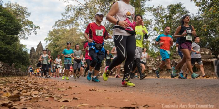 The 23rd Angkor Wat International Half Marathon on Sunday 02 December 2018