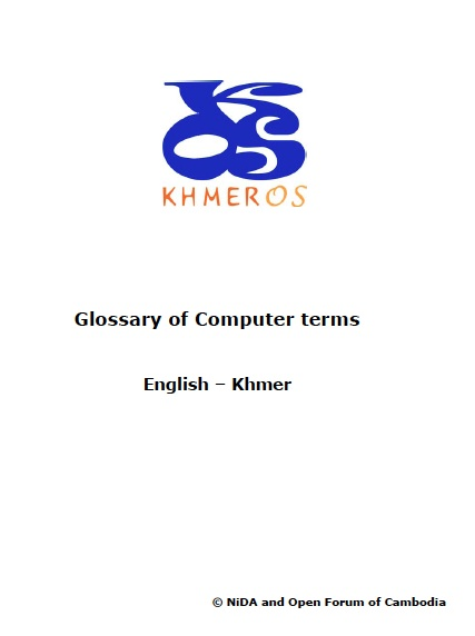 English-Khmer Glossary of Compter Terms