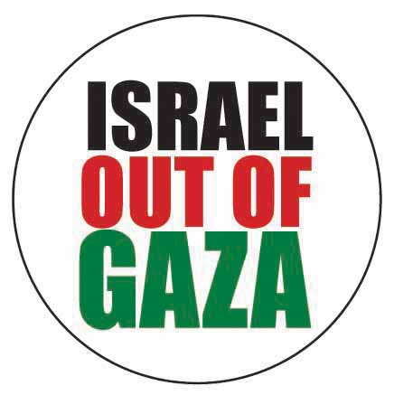 Israel out of gaza