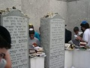 Continuation from Gimmel Tammuz -