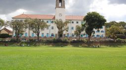 Re-Advert For Undergraduate Private Admissions 2018/2019 Makerere