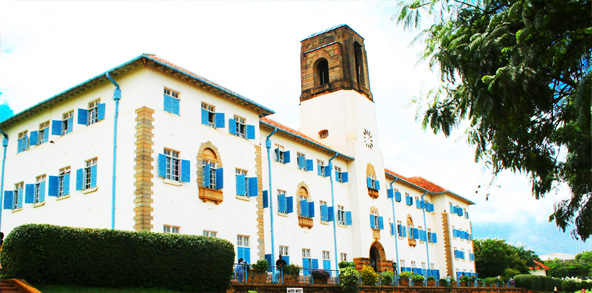 Makerere University: Change a Programme or Subject Online