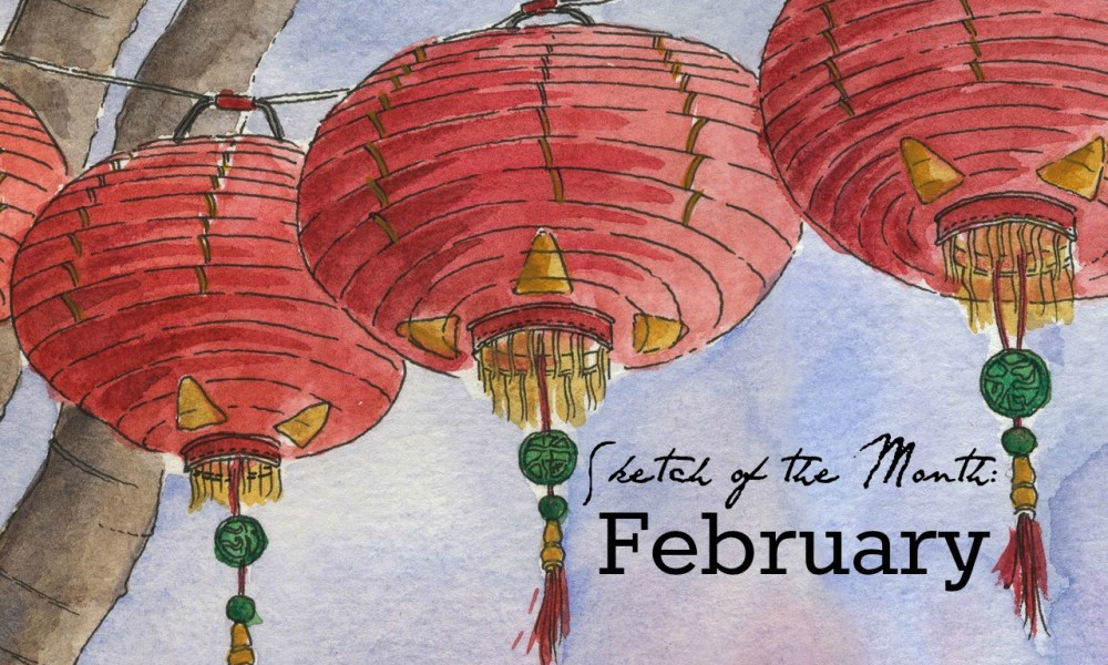 Travel sketch of the month: February edition.