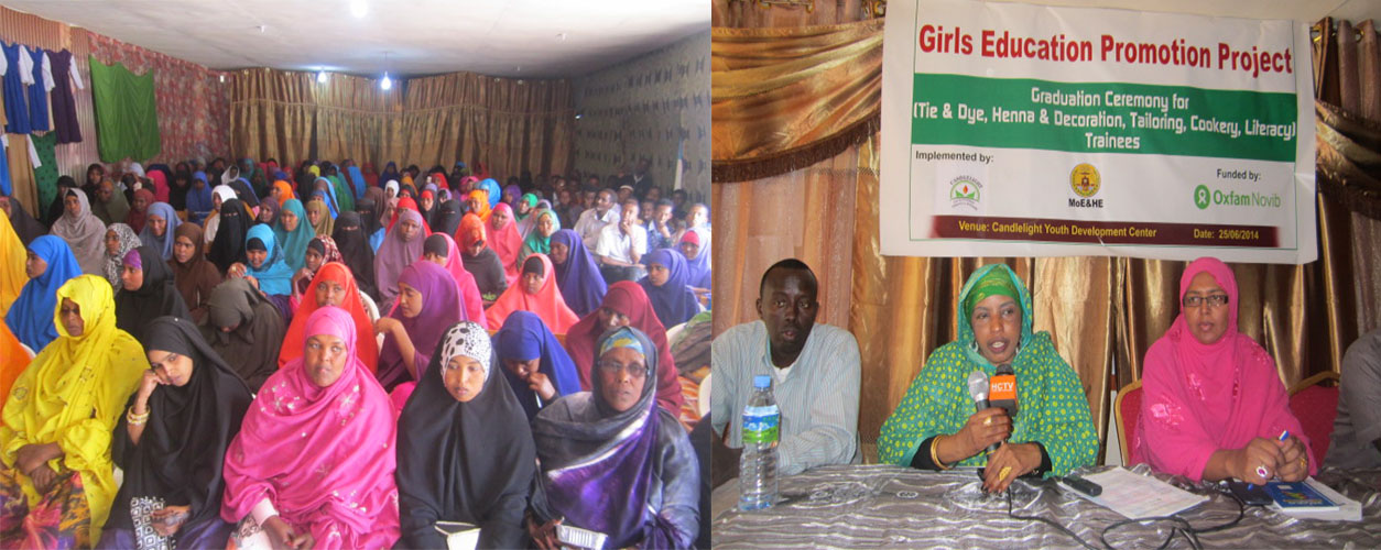 The graduation ceremony for 300 girls graduated from Tailoring, Cooking, Henna and Decoration, Computer, literacy and literacy Tie & Dye.