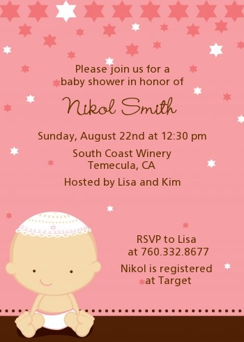 Jewish Baby Girl Baby Shower Invitations Candles and Favors - baby girl invitation