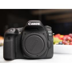 Small Crop Of Canon 80d Body Only