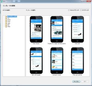 smartdevicesplus_select
