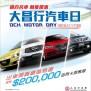 _8hxooXC_400x400 Dch Audi
