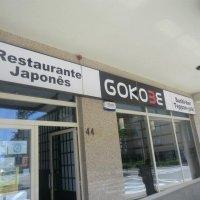 Gokobe ~ Sushi ao almoço