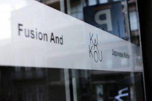 Kai Kou | Sushi | Porto | Carapaus de Comida