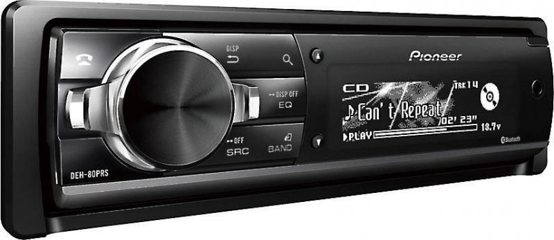 Usb Wiring Diagram Printable Pioneer Premier 800prs Car Audio Forumz The 1 Car