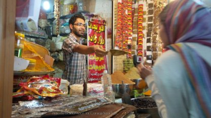 Spices in Kerman