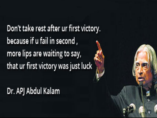 Dr Abdul Kalam Quotes Wallpapers Famous Quotes By Dr A P J Abdul Kalam Careerindia