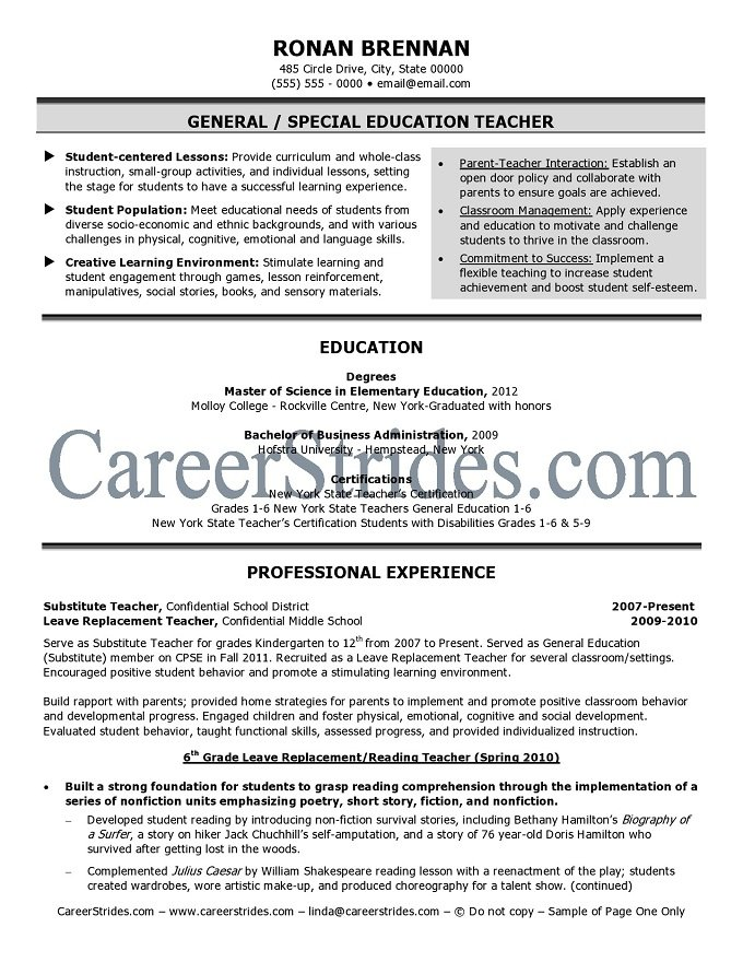 Higher Education Cover Letter Examples – Higher Education Cover Letters