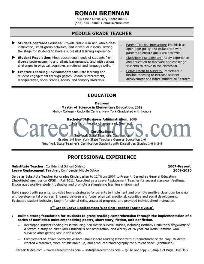 entry level marketing and s resume what is the career focus on best common app essays science trivia resume physics trivia the concept of inertianewton was born in