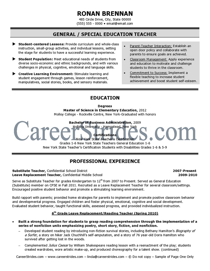 elementary school teacher resume sample