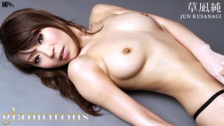 【無修正】くびれナンバーワン女優の草凪純(加納瑞穂)を生中出しセックス