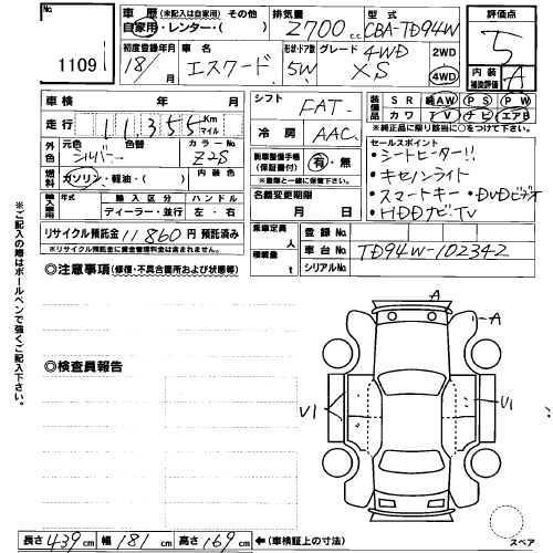 suzuki escudo fuse box diagram