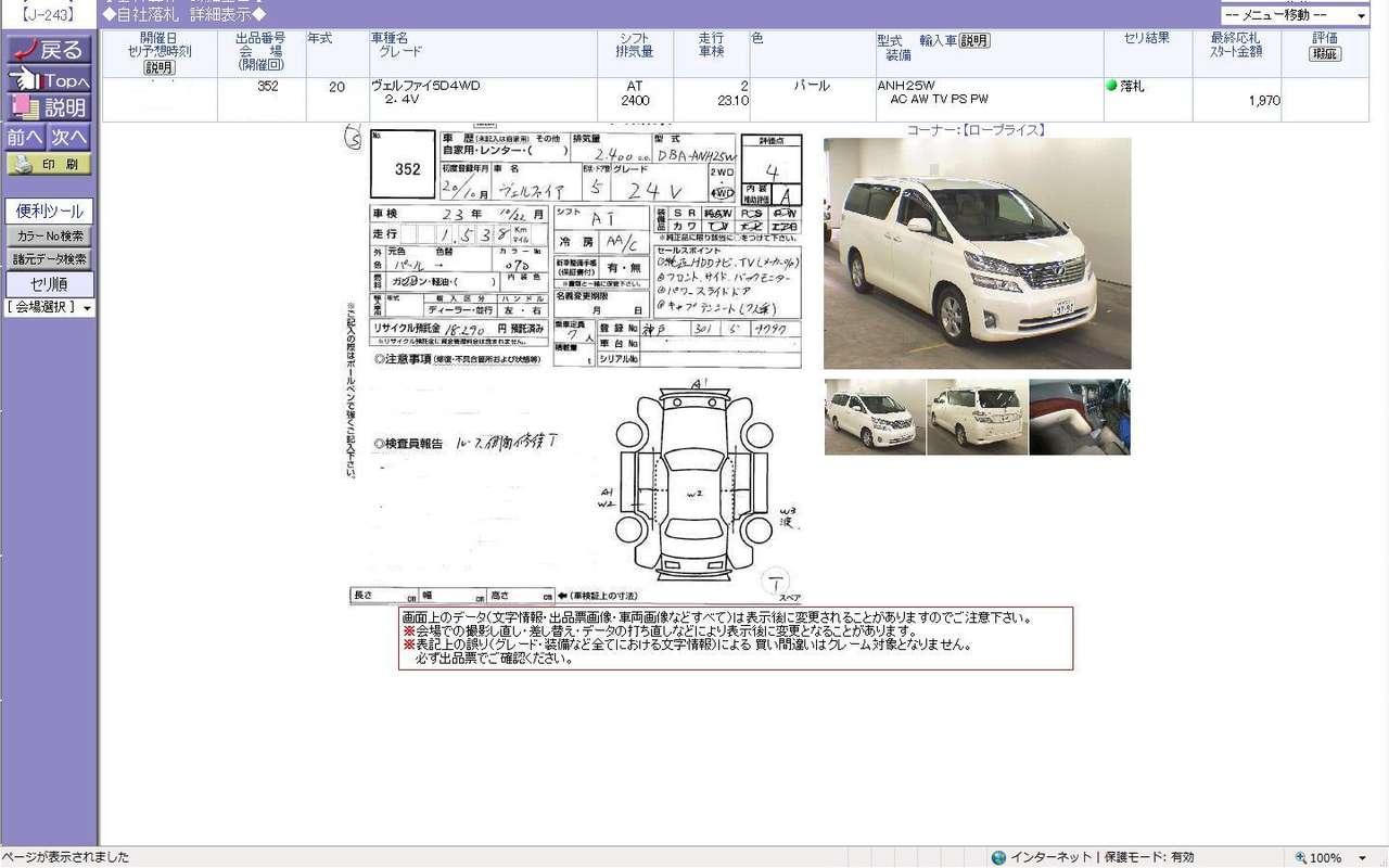 Service Manual 2007 Toyota Solara Rear Dash Removal Auto Vellfire Wiring Diagram