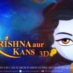 Krishna Aur Kans Poster 5