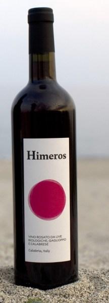 Himeros-369x1024