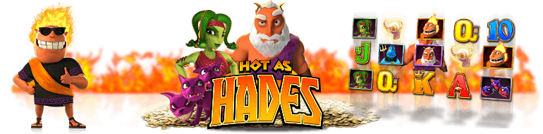Hot-as-hades-exklusiva-elektronikprylar