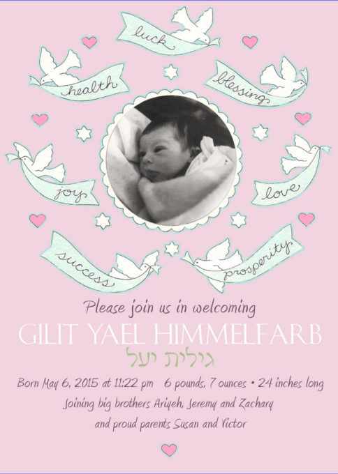 Baby Girl Announcement with Photo by Mickie Caspi