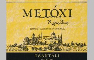 metoxi