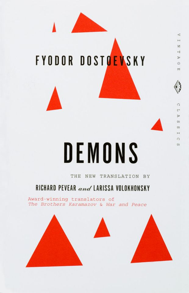Dostoevsky_Demons
