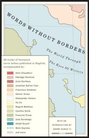 Words Without Borders; design by Helen Yentus (Anchor / March 2007)