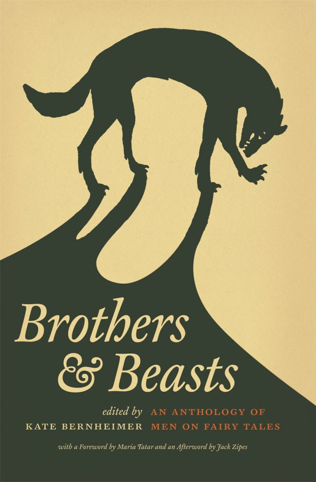 brothers-beasts