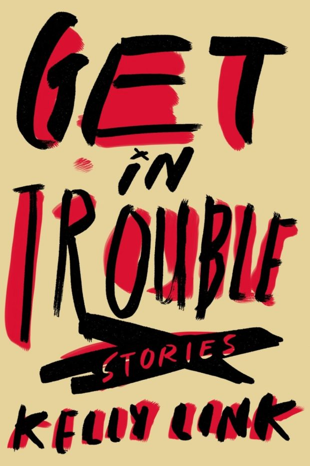 get-in-trouble